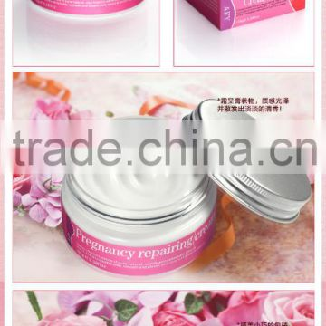 Afy Pregnancy Repairing Cream Stretch Mark Removal Postpartum Obesity Slack Line Potent Repair Scar