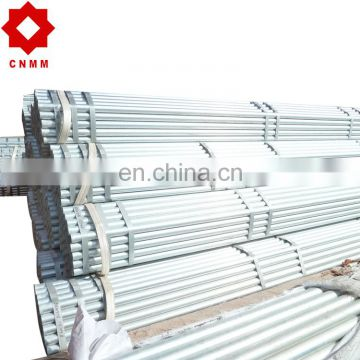 welding rod for gi ms pipe welding ms gi pipe