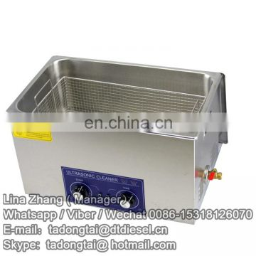 Mechanical Timer Series(With Heater) Ultrasonic Cleaner DT-100