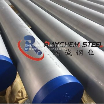 Stainless steel seamless pipes 08X18H10T 12X18H10T