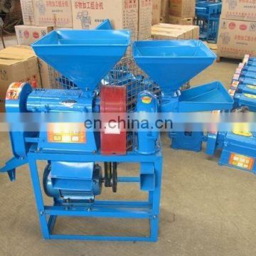 Rice mill machine and rice polishing machine in low price for hot sale