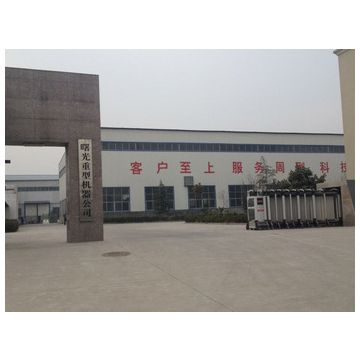 Zhengzhou Shuguang Heavy Machinery Co,Ltd.