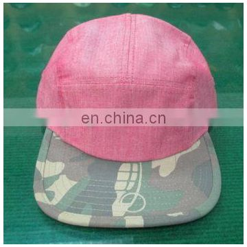 bb4ee4d3c84 simple 5 panel camp snapback hat with camouflage visor of 5 panel ...