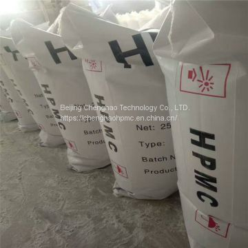 Construction Chemicals HPMC for Wall Putty