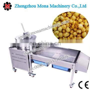 Cheap Used Popcorn Machine For Sale