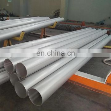 Stainless Steel 316 Sighting Tube sch s 80 160 Thick Wall Pipe
