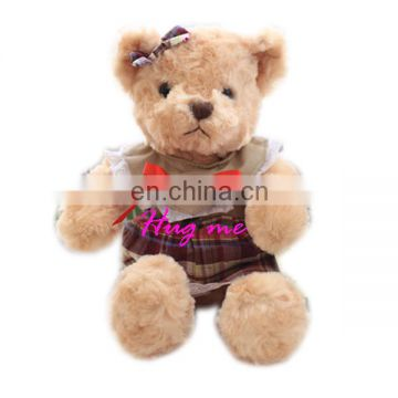 6 inch small brown Bear wear skirt stuffed plush toy soft for baby