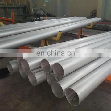 304L Stainless Steel Round Tube 3mm