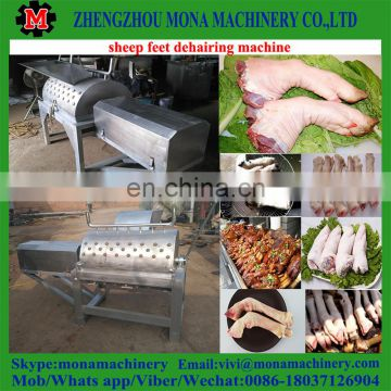 sheep feet unhairing machine/sheep feet hair removal machine