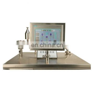 HG-200 large flow suspended particle online monitoring system Large Volume Air Samplers