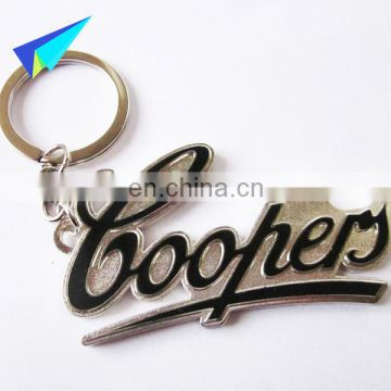 Christmas trees keychain custom metal die cut keychain with logo
