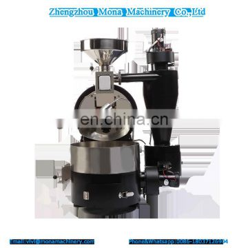 The Economic commercial coffee bean roaster machine machines