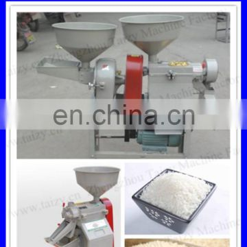 Rice polishing mill machine in high efficiency and low price