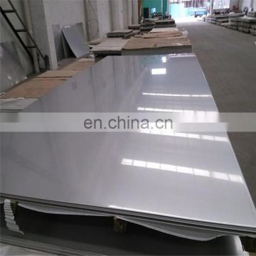 3mm thickness sus316L super mirror finish stainless steel sheet