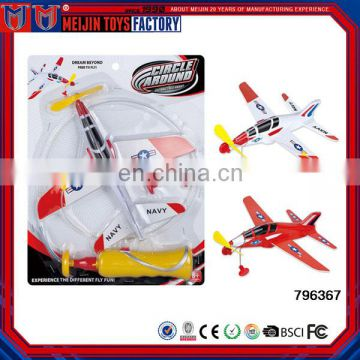 Flying toy plane self-control b/o toy plane with light for kids