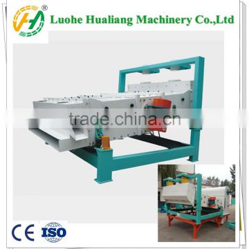 china vibration cleaning sieve machine for separatng impurities with good price
