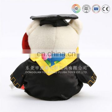 plush toy bath ball bath body plush graduation toys