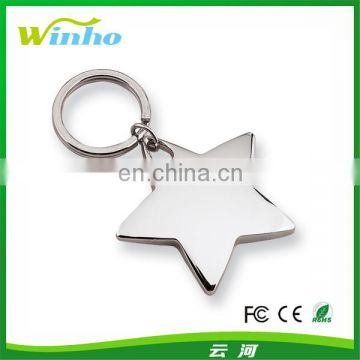 Nickel-Plated Star Key Ring