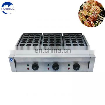 Electric cook takoyaki maker price takoyaki pan for sale