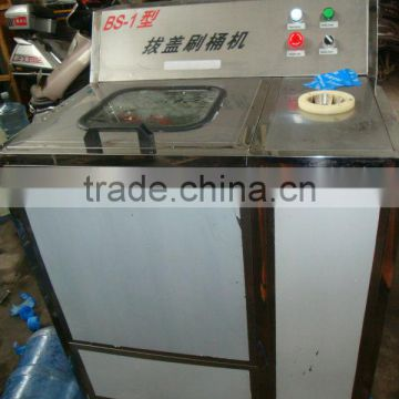 Manual 5 Gallon Bottle Decapping and Brushing Machine
