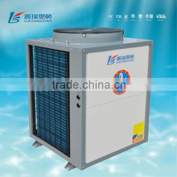 Commercial Air Source Heat Pump Water Heater for Heating and Hot Water with CE,CB,IEC,EN14511,SASO