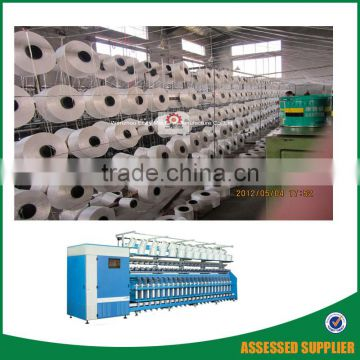 Yarn Doubling Twisting And Winding Machine High Ring Twister