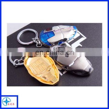 Custom exquisite metal movie mask key chain