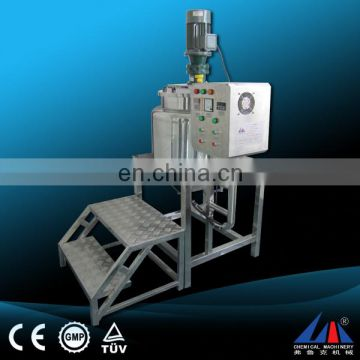 FLK CE car paint mixing machine for sale,e-liquid mixing machine,sand cement mixing machine