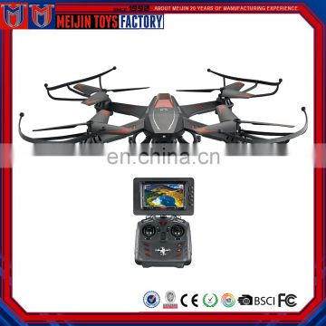 5.8 G FPV real-time transmission 720 p hd video camera remote control aircraft