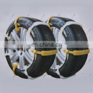 Wholesale Car Accessories Winter Tyre Chains Car Snow Tire Anti-skid Chains White Chains 10pcs/set For 1 Car