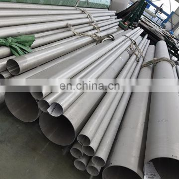 China supply 316h stainless steel pipe