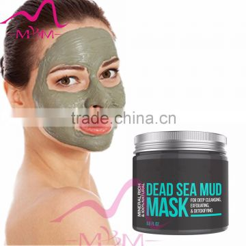 Hot sale !100% Natural personal face care Organic beauty skin care facial mask from Zhengzhou Gree Well CO.,