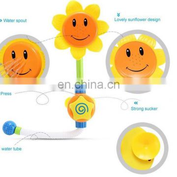 Baby shower water pipes squirting sunflower bath toy