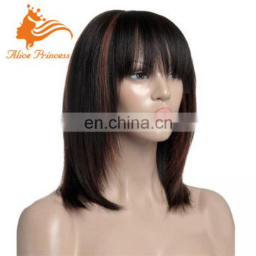 Brazilian Virgin human hair wig Glueless Full Lace Wigs With Bangs