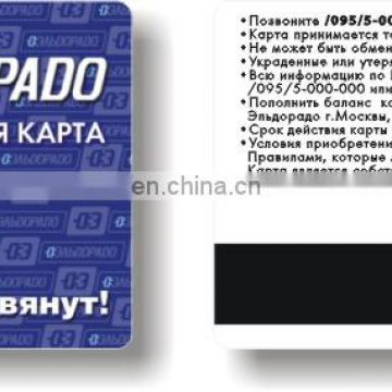 access control pre-encoded magnetic cards price