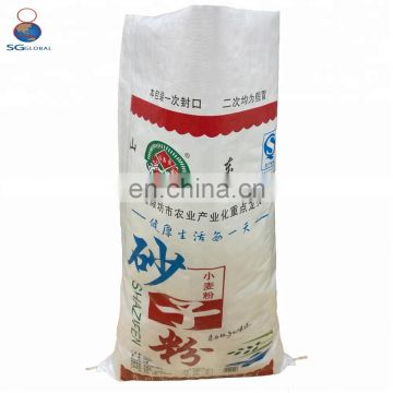 China wholesale PP woven rice packing bag