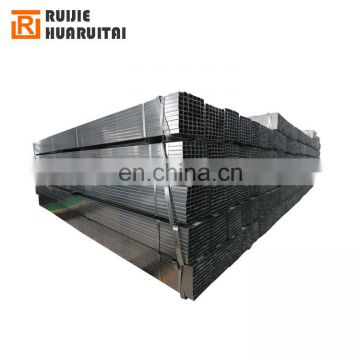 Square steel tube 40x40MM