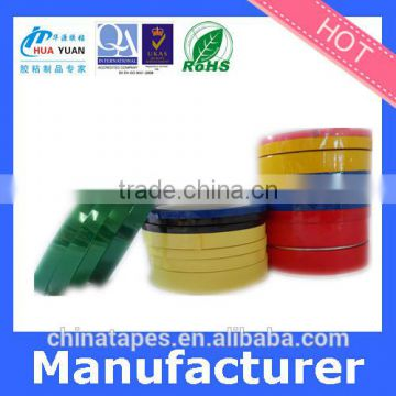 Acrylic acid glue white polyester film tape, white mylar tape, mylar insulation adhesive tape