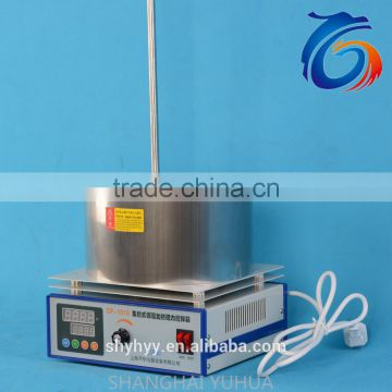 High Efficient Rust-proof Heat Collection Type Magnetic Stirrer