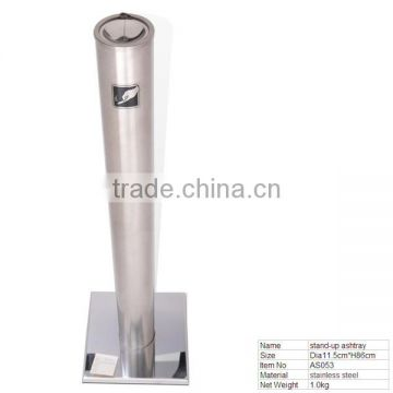 AS053 Stainless Steel Standing Floor Ashtray with for Outdoor Public Area