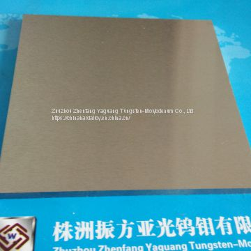 Pure Tungsten Sheet, Tungsten Plate