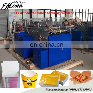 China golden supply Hamburger container forming machine