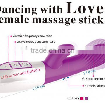 "INS ""Dancing with Love"" female massage stick"