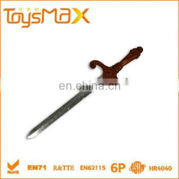 Kid TOY Armor with Sword for Children