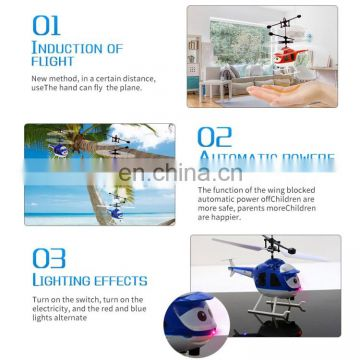 christmas gift ,8188 2CH Infrared Sensor Hand Induction Mini Helicopter with LED Light (Gold)