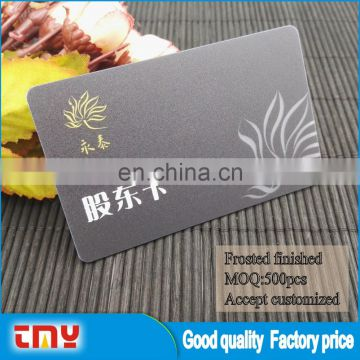 Clear Plastic Business Cards Cheap Wtih Magnetic Stripe