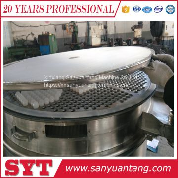 China best price tumbler sieve machine