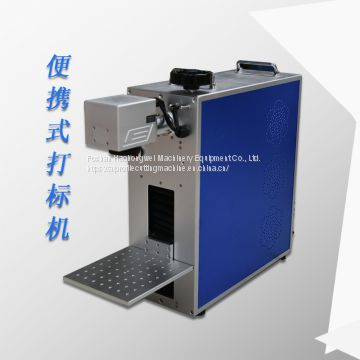 RaPt 20W Portable Fiber Laser Marking Machine For Jewelry Metal