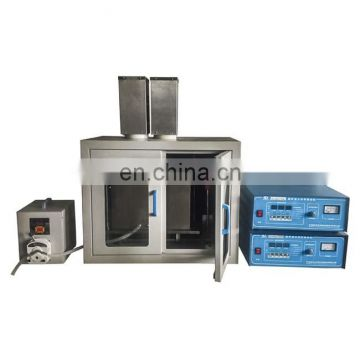 JY99-IIIBN ultrasonic continuous flow cell pulverizer