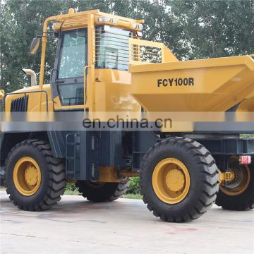 China Hot Sell 10ton Hydraulic Loading Site Dumper